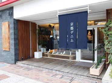 京都デニム