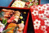 新しい年に様々な願いを込めて~お正月の膳に並ぶ食材の意味