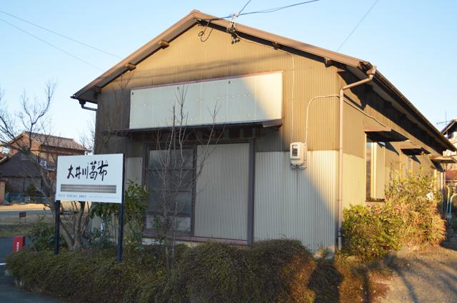 大井川葛布の工房外観