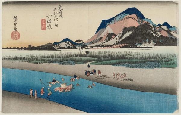 広重東海道五十三次の小田原宿の浮世絵