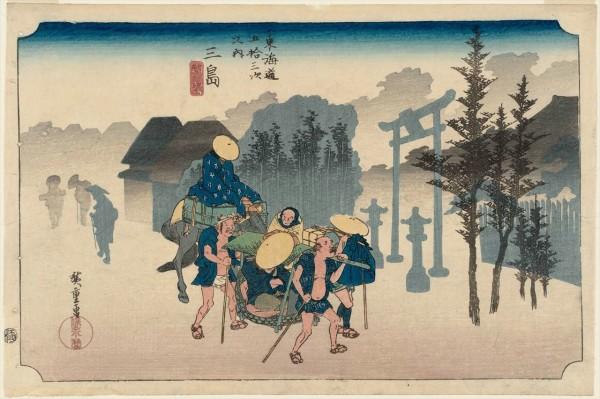 広重東海道五十三次の三島宿の浮世絵