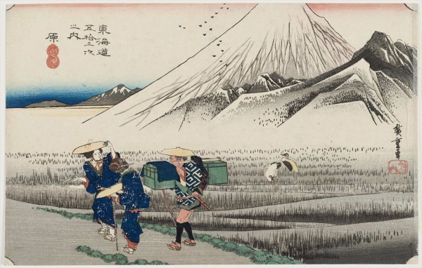 広重東海道五十三次の原宿の浮世絵