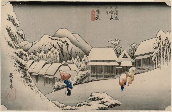 広重東海道五十三次の蒲原宿の浮世絵