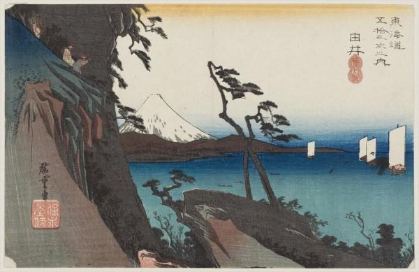 広重東海道五十三次の由比宿の浮世絵