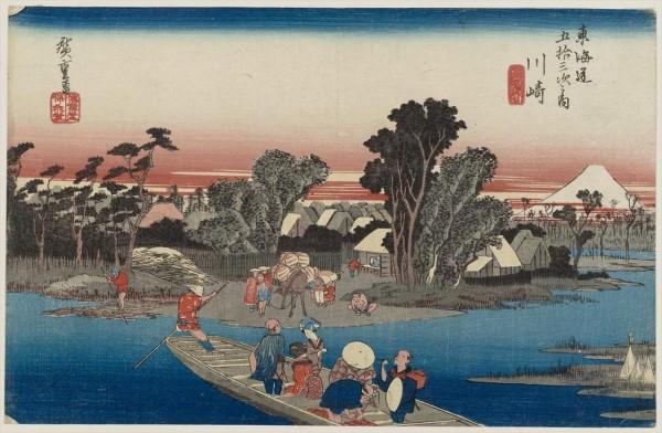 広重東海道五十三次の川崎宿の浮世絵