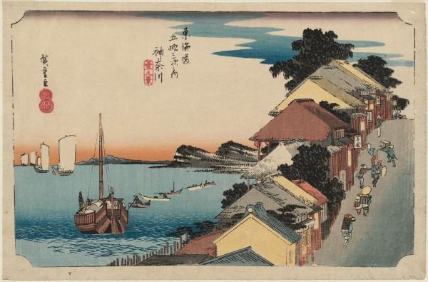 広重東海道五十三次の神奈川宿の浮世絵