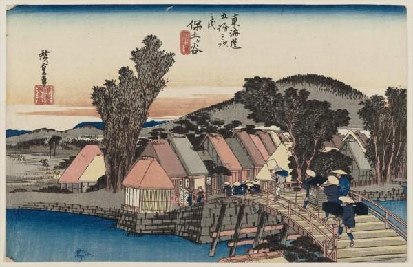 広重東海道五十三次の保土ヶ谷宿の浮世絵