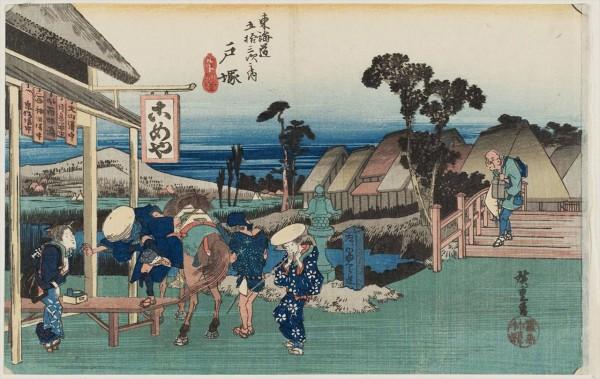 広重東海道五十三次の戸塚宿の浮世絵