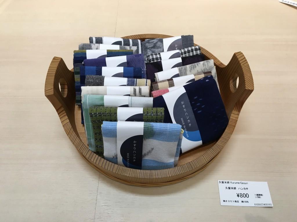 久留米絣ハンカチの画像