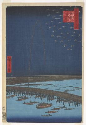 ryougokuhanabi