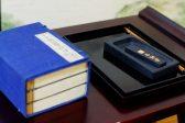 書道の歴史。筆と硯の伝統工芸品一覧も。