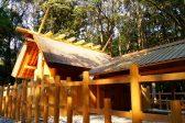 式年遷宮とは?伊勢神宮の式年遷宮は日本文化の象徴