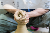 壺屋焼、店舗販売管理|有限会社育陶園の求人募集情報