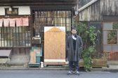セコリ荘の求人情報|日本のものづくりを発信する人を募集します