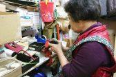 ブラシ職人の募集|株式会社宇野刷毛ブラシ製作所の求人情報