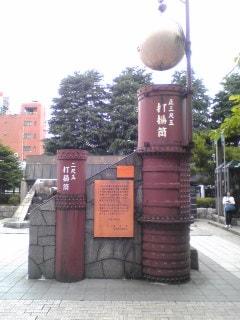 長岡花火の正三尺玉