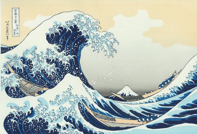 浮世絵、神奈川沖浪裏