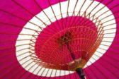 和傘の傘骨職人・傘ロクロ職人の見習い|岐阜市和傘振興会の求人募集情報