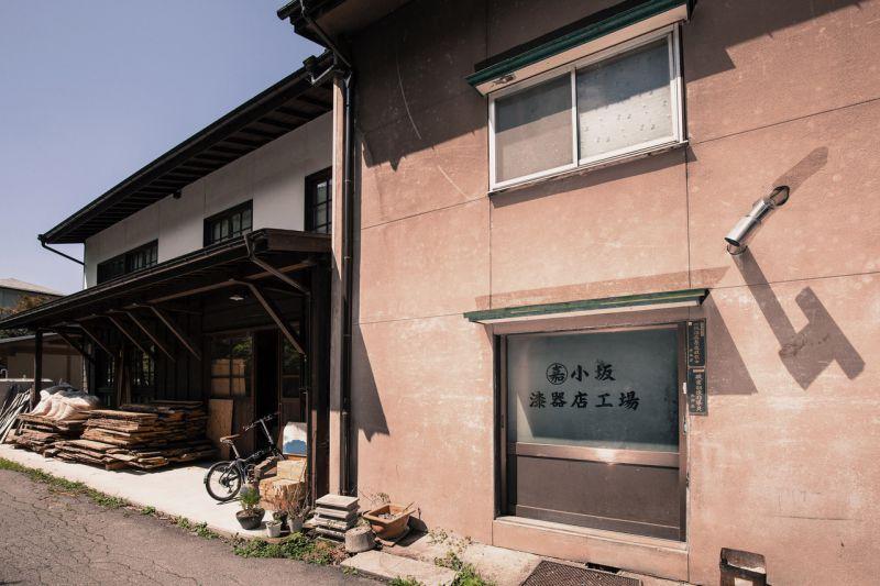 有限会社丸嘉小坂漆器店の求人募集情報の画像1
